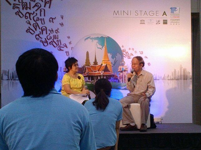 ภาพวันงานกรุงเทพฯ เมืองหนังสือโลก ปี 2556 Bangkok World Book Capital 2013 ,, Paragon Hall 5